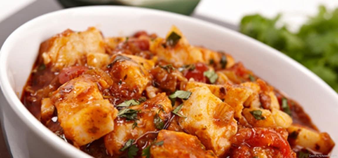 Pakistani Chicken Jalfrezi Dasterkhawan