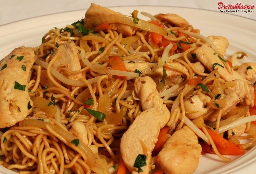 Chinese chicken chow mein food recipes and cooking tips chicken chow mein recipe forumfinder Gallery
